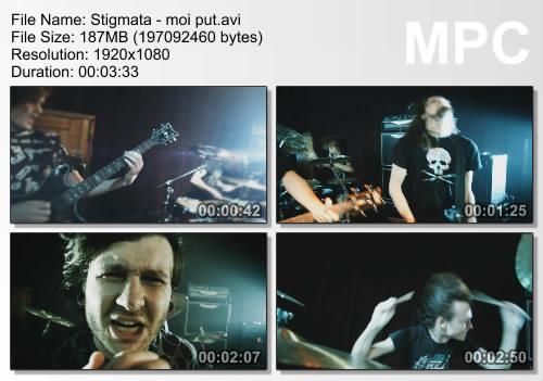 Stigmata (Стигмата) - Мой путь
