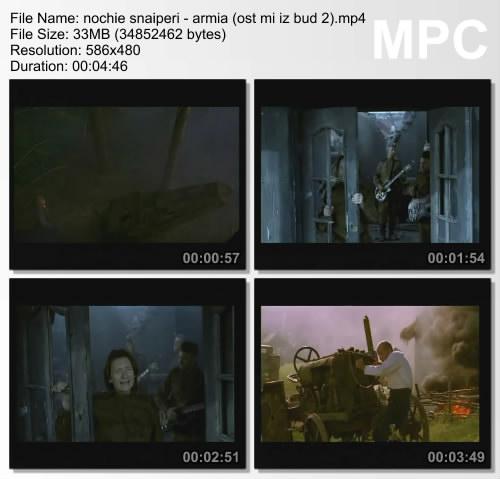 Ночные Снайперы - Армия (OST Мы из будущего - 2)