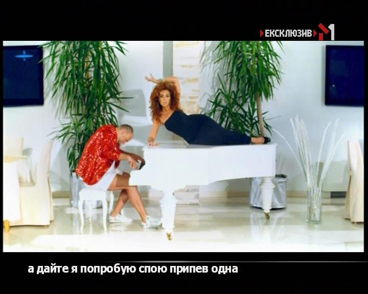 Потап и Настя Каменских - Лето (2010)
