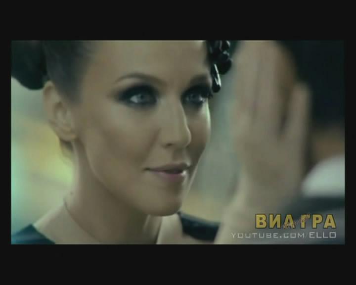 Виагра - День без тебя (2010)