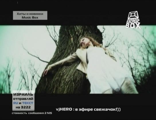 Найк Борзов - Тени И Мерцания (2010)