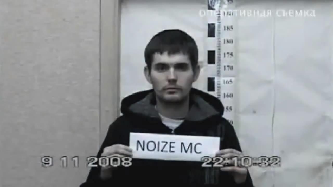 Noize MC - 10 суток (Сталинград) (2010)