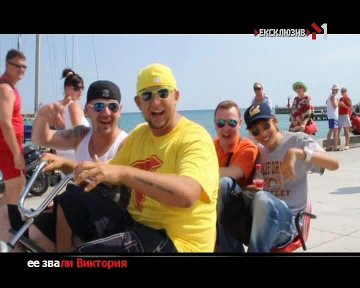 Потап и его команда - А море пенится (2010)