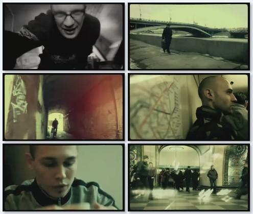 клип 25/17 - Огонь (2011)