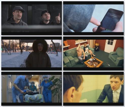 клип 9 Грамм и Bugz - Время не вернуть (2011)