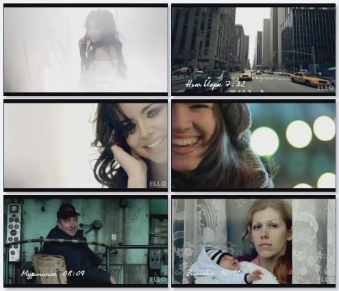клип Ани Лорак - Для тебя (2011)