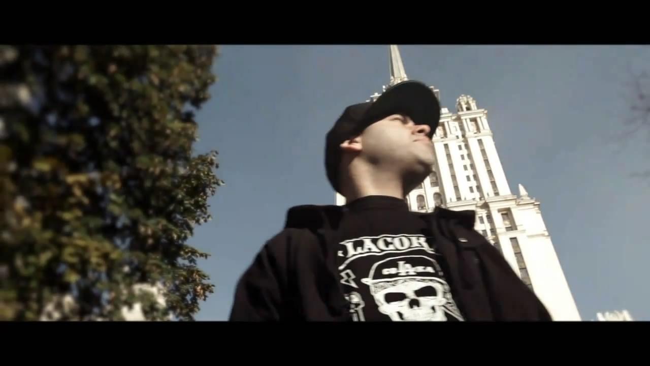 Новый клип CENTR feat. Пёс (Легенды Про) - Всё Будет Пиздато (2011)