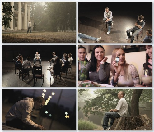 клип Нигатив (Триада) - История одной болезни (2011)