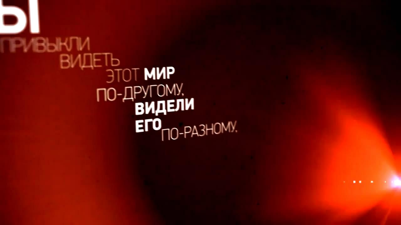 Новый клип ST и Guf - Статья (2011)