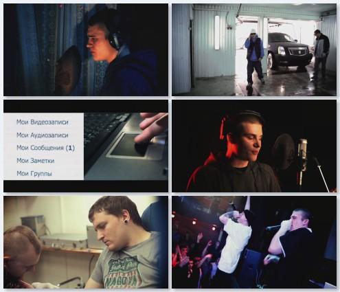 клип Баста и Гуф - Другая Волна (2011)