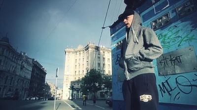 Клип Лион - Мой город (2011)