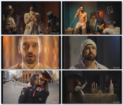 клип УмаТурман - Оля из сети (2011)