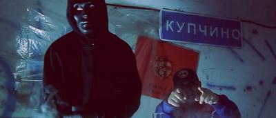 Клип Смоки Мо - Я и мой кореш хип-хоп (2011)